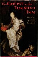 The Ghost in the Tokaido Inn (The Samurai Mysteries)
