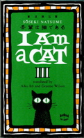 I am a Cat III