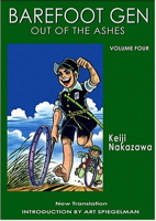 Out of the Ashes (Barefoot Gen #04)