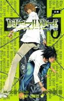 Death Note, Volume 5