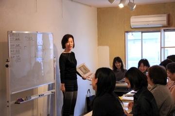 絵本リードアラウドで教える英語教室のカリキュラム