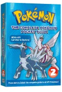 The Complete Pokemon Pocket Guide, Vol. 2: 2nd Edition ( Pokemon #2 )